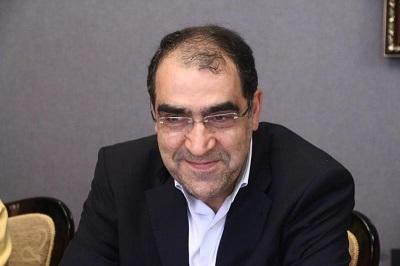 با-حضور-وزیر-بهداشت؛-افتتاح-بانک-چشم-دانشگاه-علوم-پزشکی-مشهد
