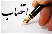 انتصاب مدیر داروخانه های آموزشی دانشگاه علوم پزشکی مشهد