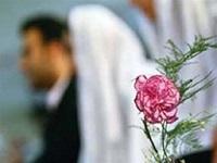 ارتقاء کمی و کیفی دوره های آموزشی بدو ازدواج در دانشگاه علوم پزشکی مشهد