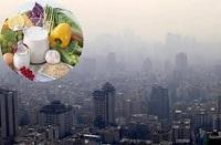 توصیه های تغذیه ای در زمان آلودگی هوا