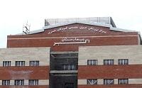 درمان کودک بلاروسی در بیمارستان فوق تخصصی اکبر/ آوازه توانمندی پزشکان ایرانی از مرزها عبور کرده است