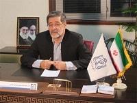 پیام رییس دانشگاه علوم پزشکی مشهد به مناسبت سالروز بازگشت افتخار آفرین آزادگان به میهن اسلامی