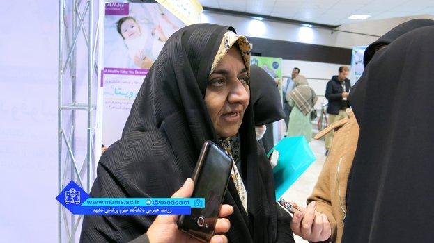 همایش کشوری مامایی و سلامت زنان