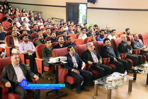مراسم آغاز سال تحصیلی جدید دانشجویان تحصیلات تکمیلی دانشگاه