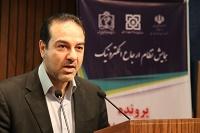 معاون بهداشت وزارت بهداشت: دانشگاه علوم پزشکی مشهد نخستین دانشگاه کشور در اجرای کامل برنامه نظام ارجاع