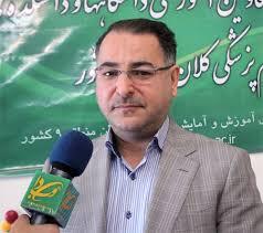 ارتقاء فرایند تکنولوژی آموزشی ماموریت جدید دانشگاه علوم پزشکی مشهد