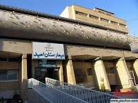 بیمارستان امید مشهد تمامی بیماران سرطان مثانه را پوشش می دهد
