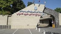 آغاز فعالیت گروه اموزشی جراحی عمومی در بیمارستان شهید کامیاب مشهد