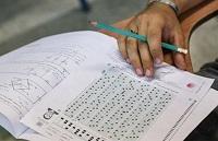 اعلام شرایط استفاده از سهمیه ورود بدون آزمون و با آزمون استعداد درخشان به مقطع کارشناسی ارشد